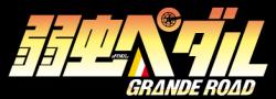 granderoad_logo